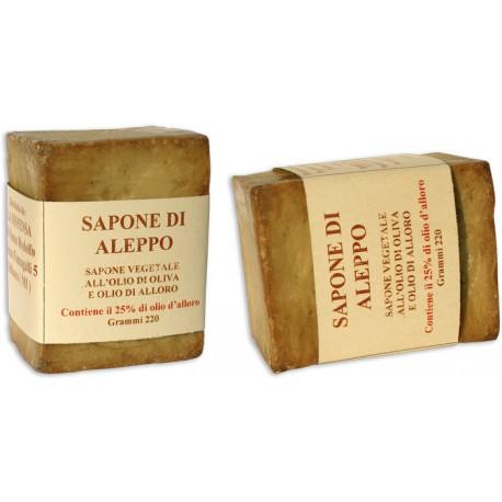 SAPONE DI ALEPPO 25% OLIO DI ALLORO - LA DISPENSA -